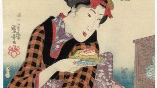 歌川国芳『縞揃女弁慶 松の鮨』