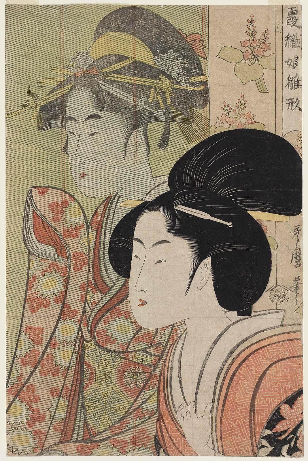 喜多川歌麿『霞織娘雛型すだれのかげ』