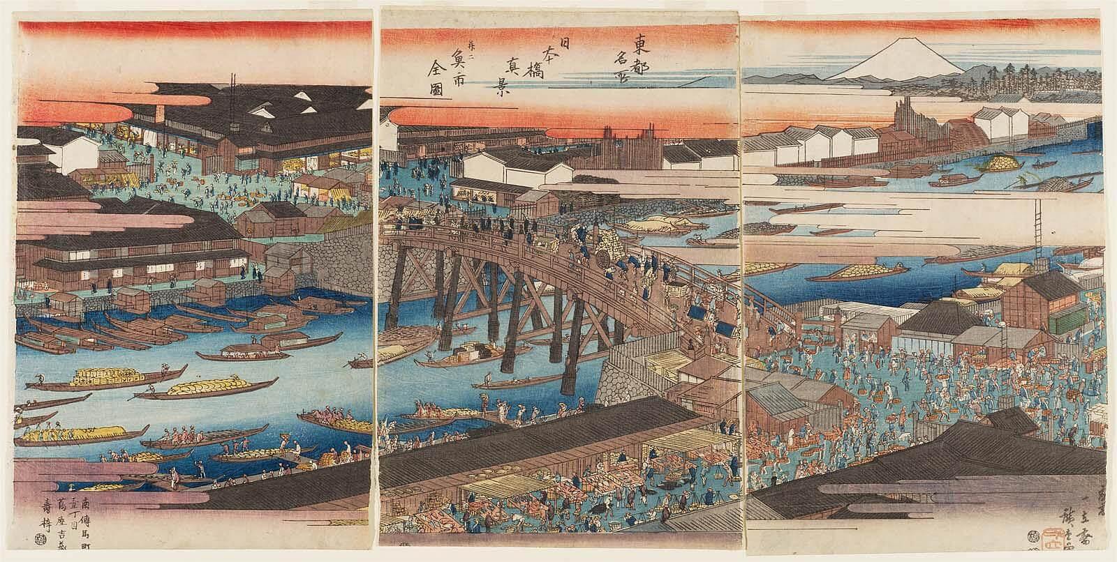 歌川広重『東都名所 日本橋真景并に(ならびに)魚市全図』